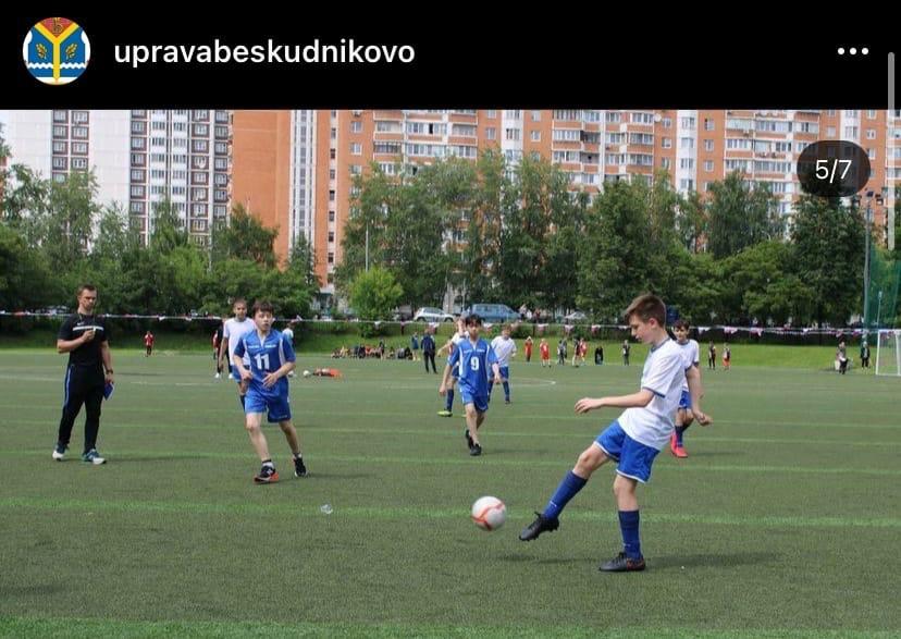 Фото: управа Бескудниковского района