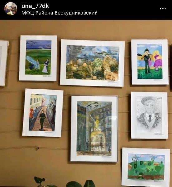 Фото: скриншот со страницы детского центра «Юна» в Instagram